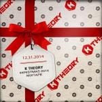 #KRISTMAS 2014 Mixtape